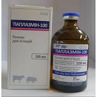 Тиаплазмин 100 д/иньекц, 100 мл, Ветеко