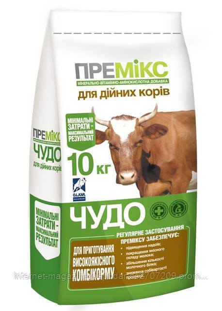 """Премикс """"Чудо"""" 1% Коровы дойные 10кг ― O.L.KAR"""