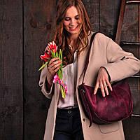 Кожаная сумка цвета марсала Сroissant