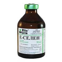 Витамин Е+селен 50 мл иньекц. Нита-Фарм