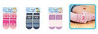 Носки хлопковые с силиконовой подошвой для девочки M(SK-10/G/M)