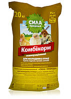 Комбикорм молодняк птицы Старт (0-30дней) 5 кг (для утят, гусенят, индичат)