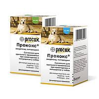 Прококс суспензия 7,5 мл Bayer