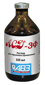 АСД-3 100 мл
