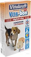 Витамины VITA-BON №31 для средних собак Vitakraft