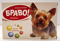 Витамины Браво №300 для собак мелких пород Артериум