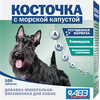 Витамины Косточка №100 с морской капустой АВЗ