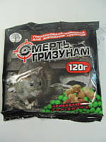 Смерть грызунам 120 г привлекатель ореховый (гранулы от крыс и мышей)