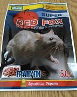 РедФокс 100 г ( гранулы от мышей) Red Fox