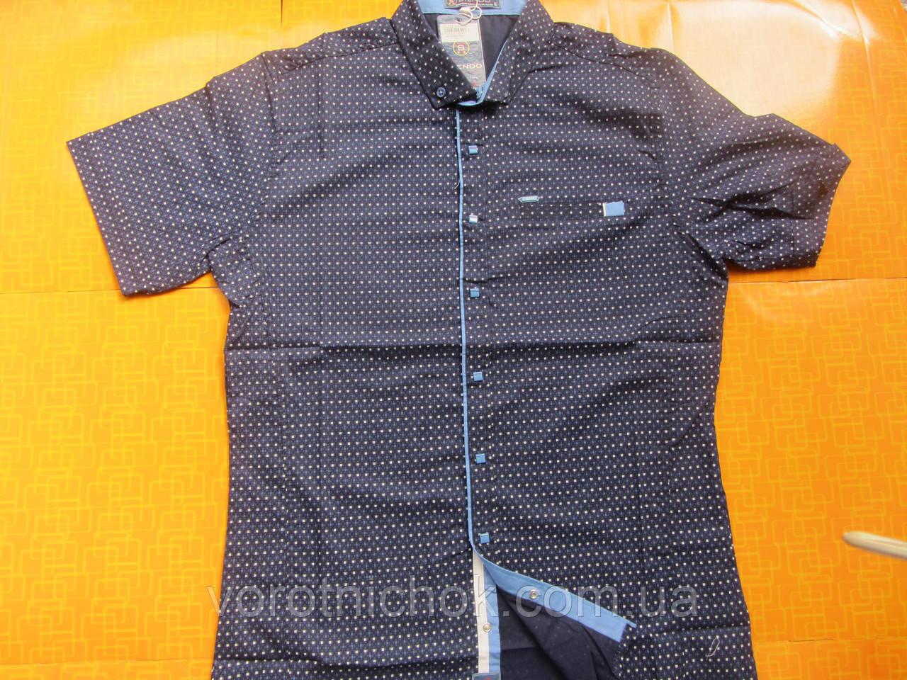 Мужская приталенная рубашка - короткий рукав