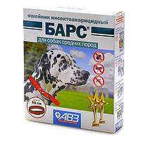 Ошейник Барс 50 см для собак средних пород АВЗ