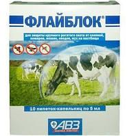 Флайблок 10 пипеток по 5 мл для защиты КРС от мух, оводов, комаров