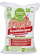 Комбикорм престартер поросята 5-40 дней , 10 кг гранула
