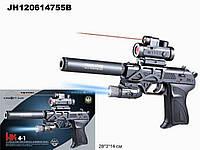 Пистолет с пульками, утяжеленный, прицелом, глушителем, лазер., свет., в кор.28*14 (36шт)(JH120614755B/HK4-1)