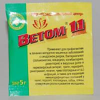 Ветом 1.1 пробиотик 50 г для животных