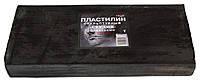 Пластилін Гама н-в Скульптурний 400гр. чорний,в упак.16*6*3 см.,(331027)