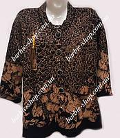 Модный пиджак-болеро для женщин 5896