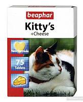 Витамины Беафар для котов Китис Сыр №75