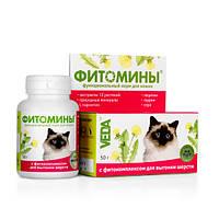 Витамины Фитомины для выведения шерсти у кошек №100 Веда