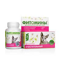 Витамины Фитомины с очистительным фитокомплексом для кошек №100 Веда