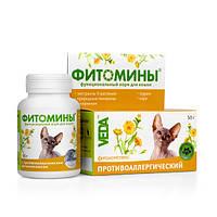 Витамины Фитомины с противоаллергическим фитокомплексом для кошек №100 Веда