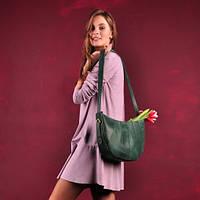 Кожаная сумка зеленого цвета Сroissant