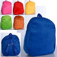 Рюкзак, размер средний, 31*27*8см, 1отд, заст.молн., 6 цветов, в пак. 30*34*1,5см(72шт)(MP1246)