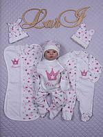 """Набор для новорожденных """"Принцесса"""" 7 предметов"""