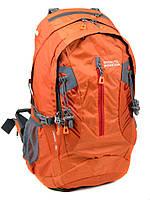 Рюкзак Туристический нейлон Royal Mountain 4097 orange
