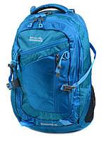 Рюкзак Туристический нейлон Royal Mountain 8431 l-blue