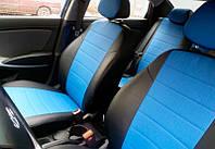 Авточехлы из экокожи черные с синим на  Mazda 3 c 2003-2010г. Хэтчбек.