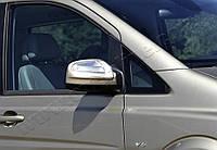 Накладки на зеркала Mercedes Viano W639 FL (2010-2014) (Abs-хром.) 2 шт. (с повтор.поворота)- Omsa