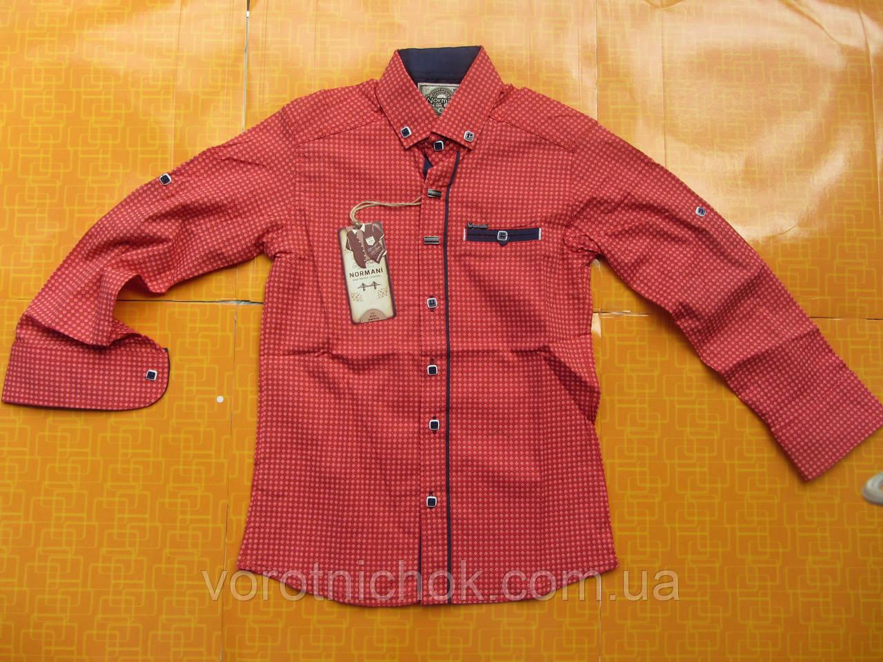 Детская рубашка 5- 8 лет