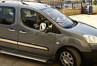 Накладки на зеркала Peugeot Partner FL (2012-) (Abs-хром.) 2 шт- Omsa