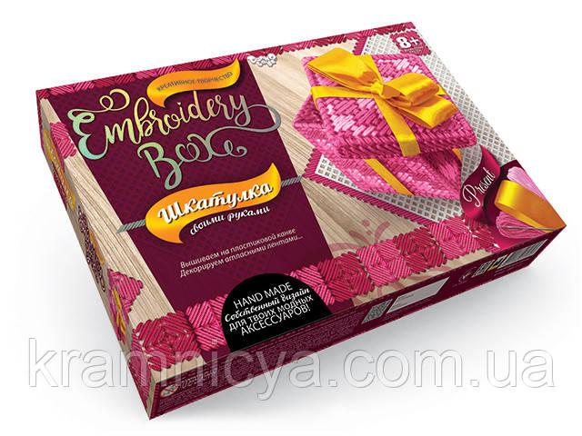 Шкатулка Розовая квадратная (EMB-01-07)