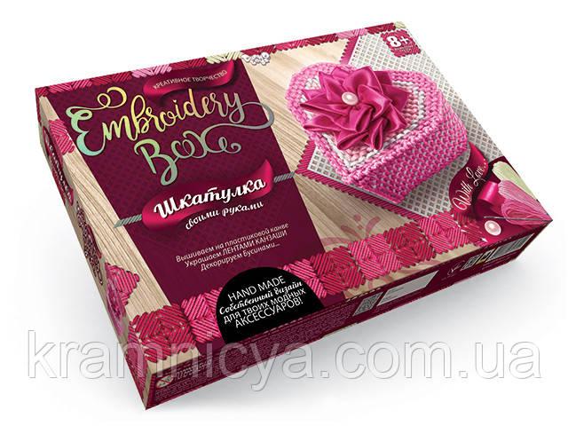 Шкатулка Розовая сердечком (EMB-01-08)