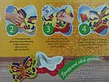 Шкатулка 'Блестящая мозаика' Бабочка (SHR-01-02), фото 4