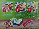 Шкатулка 'Сияющий блеск' Бабочка (SHR-01-06), фото 4