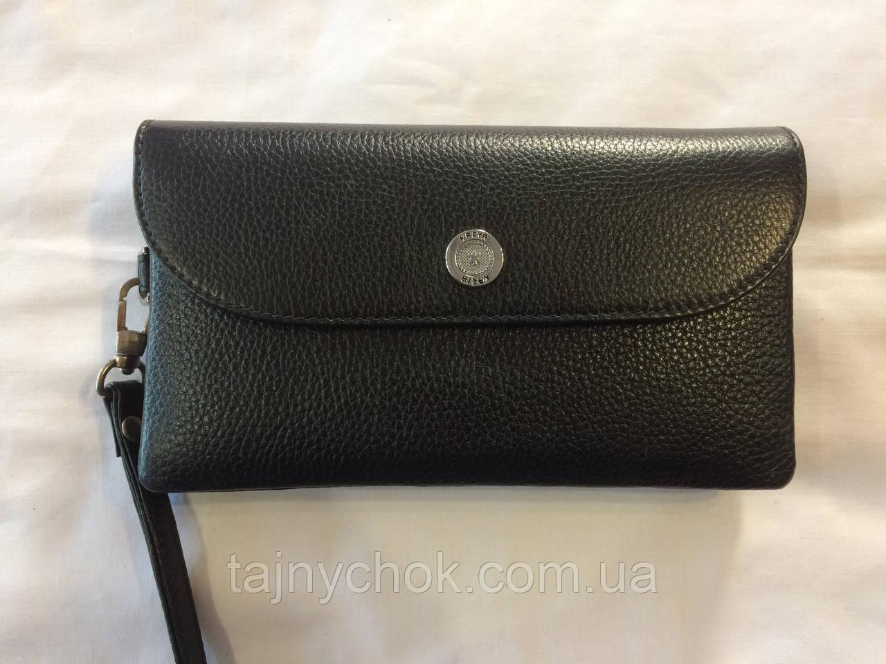Черный кожаный кошелёк KARYA