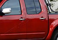 Накладки на ручки Nissan Navara D40 2006-,Suzuki Equator (2006-) 4-дверн.(с 2-мя отверс.) нерж. Omsa