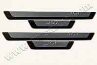 Накладки на пороги Peugeot 301 (2012-) (нерж.) 4 шт.