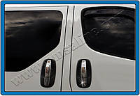 Накладки на ручки Opel Vivaro II (2001-2010) 5-дверн. нерж. Omsa