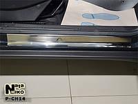 Накладки на пороги Chevrolet Niva 2007- (4 шт, нерж.) - Nataniko Premium