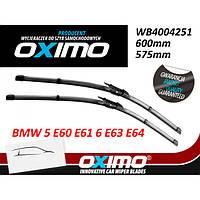 Щетки стеклоочистителя Oximo Bmw 5 (E60,E61), 6 (E63,E64) 2005-2009 ,кт 2 шт