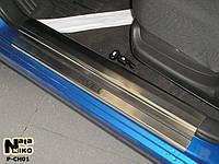 Накладки на пороги Chevrolet Aveo (2006-2011) (6 шт, нерж.) - Nataniko Premium