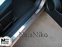 Накладки на пороги Nissan Qashqai +2 2008- Nataniko Premium