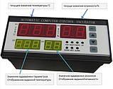 Контроллер ХМ-18 (оригинал две платы) для инкубатора, автоматический., фото 2