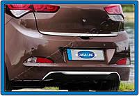 Накладка на задний бампер Hyundai i20 HB 5D 2014- (нерж.) Omsa
