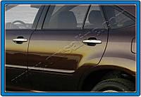 Накладки на ручки Lexus RX 350 (2007-2010) 4 шт. нерж. Omsa