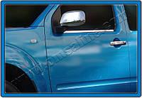 Накладки на ручки Nissan Navara D40 (2006-) 2-дв. - с 2-мя отверс. под ключ нерж. Omsa